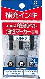 (まとめ) シヤチハタ 乾きまペン 油性マーカー補充インキ 黒 3ml KR-ND 1パック(3本) 【×30セット】 〈簡易梱包