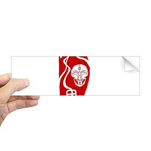 DIYthinker Demon Masker China Seal Fuying Schilderen Rechthoek Bumper Sticker Notebook Window Decal