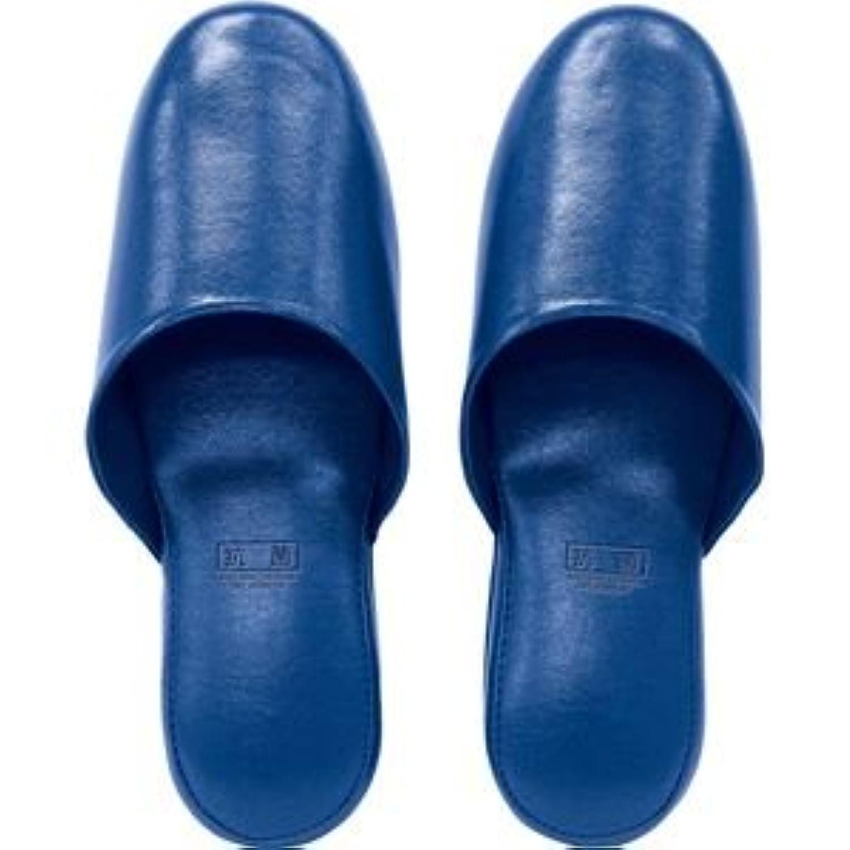 (まとめ)アーテック アニリン抗菌スリッパ ブルー 1足(2個) 【×10セット】