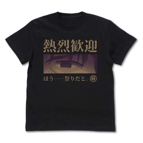 Fate kaleid liner Prisma Illya プリズマ ファンタズム 麻婆ラーメン屋の「熱烈歓迎」祭 Tシャツ ブラック Lサイズ