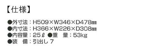 ダイヤセーフ『耐火金庫テンキーロックプッシュタイプ(MEK50-7)』