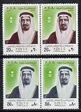 Saudi Arabia 1977 King Khaled set of 2 with incorrect date error u/m, SG 1197-98* JandRStamps