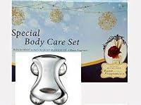 Refa for body special Body care set