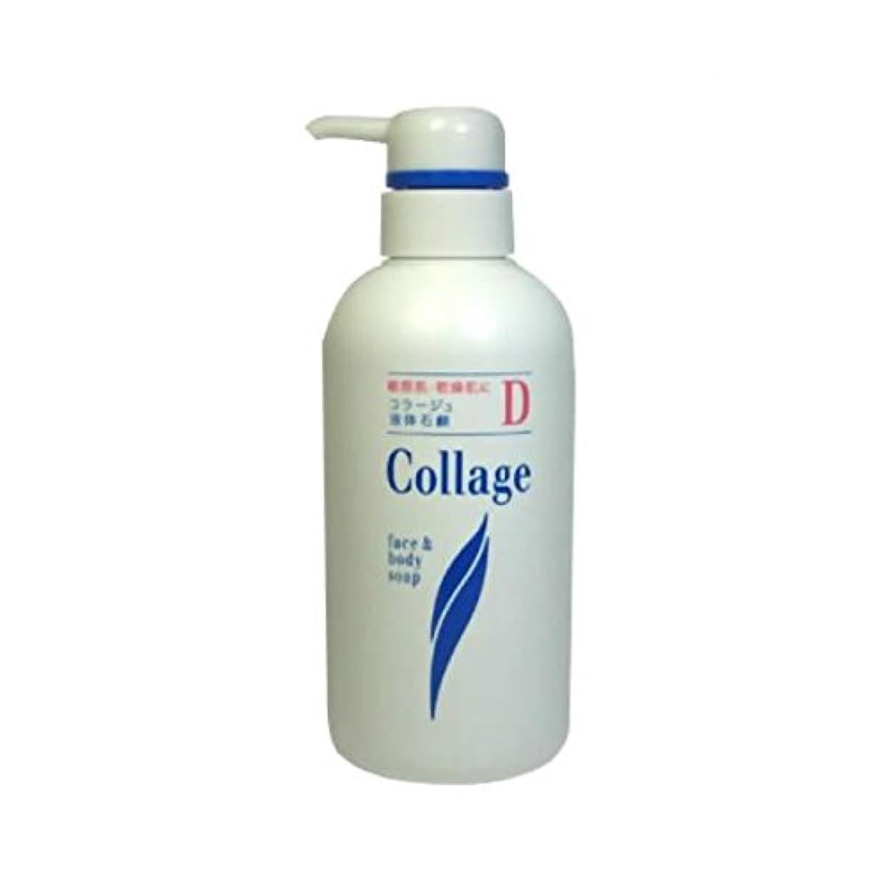 ソケット傷つきやすいうねるコラージュD液体石鹸 400ml ×2個