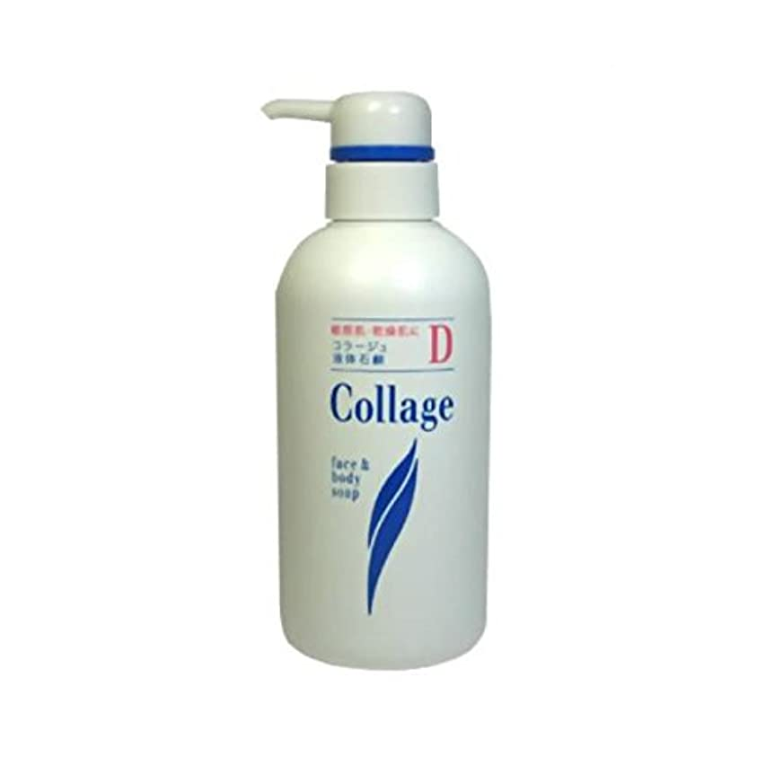 ステレオタイプ完全に小麦粉コラージュD液体石鹸 400ml ×2個