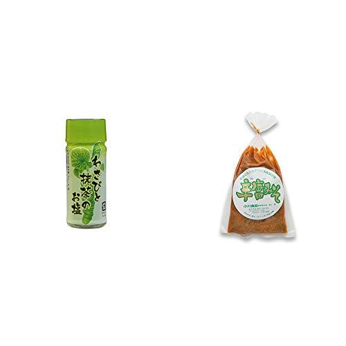 [2点セット] わさびと抹茶のお塩(30g)・辛唐みそ(130g)