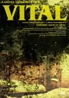 ヴィタール プレミアム・エディション (初回限定生産) [DVD]
