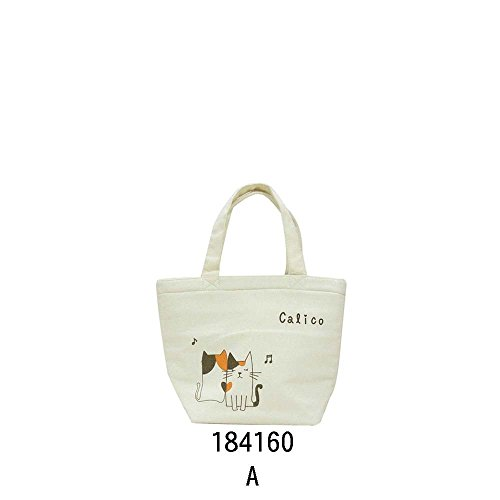 Koji Company Calico koeltas Calico Cat maat S type A 184160