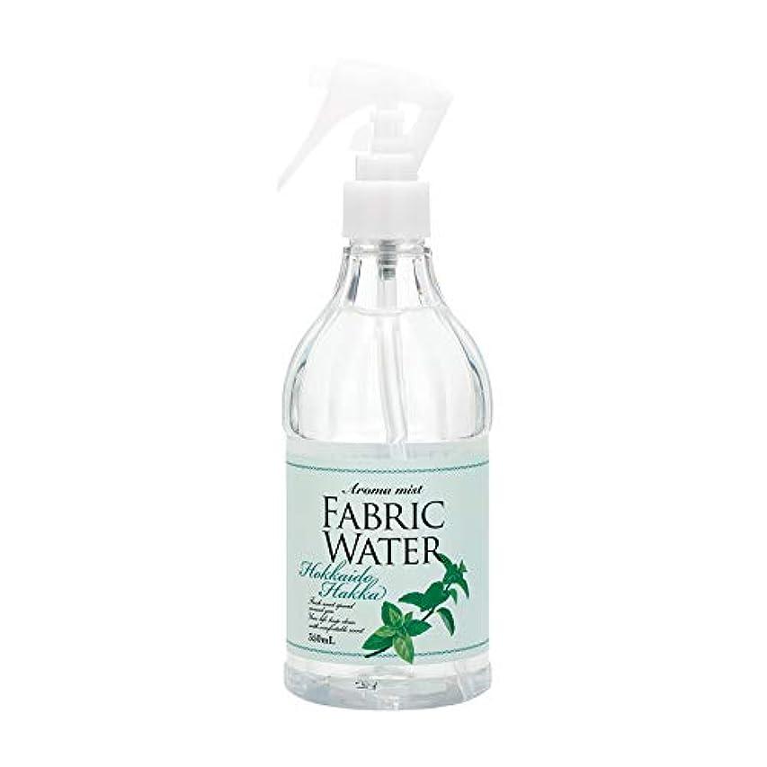 曇った同意する酸っぱい(美健)BIKEN 自然由来成分で消臭?除菌。ファブリックウォーター ハッカ