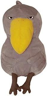 Shoebill Stuffed Animal Sitting Africa Bird Plush Toy Creative Balaeniceps Rex Throw Pillow Decoration Soft Gift for Kids, Grey 14