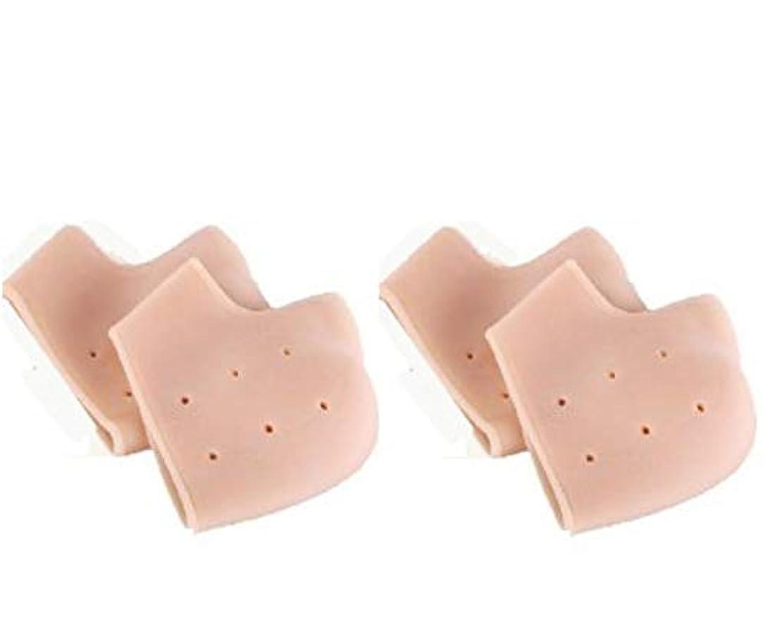 成功したサルベージ伝記かかと サポーター 保護 ヒビ割れ対策 保湿 靴下 ワセリン クッション シリコン インソール 4個 ケア