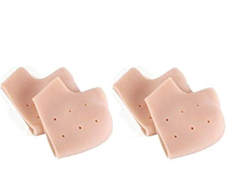 フィット経済的ワイプかかと サポーター 保護 ヒビ割れ対策 保湿 靴下 ワセリン クッション シリコン インソール 4個 ケア