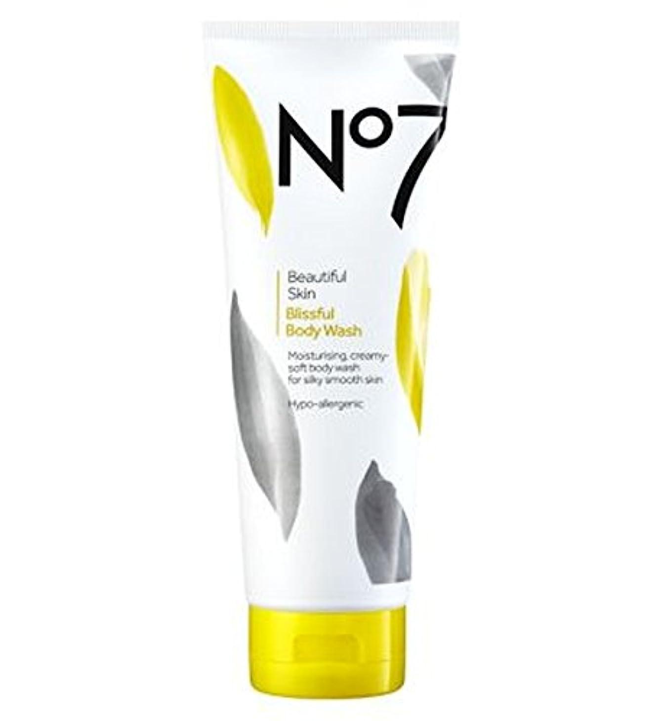 迫害する潤滑する眠っているNo7 Beautiful Skin Blissful Body Wash - No7美しい肌至福のボディウォッシュ (No7) [並行輸入品]