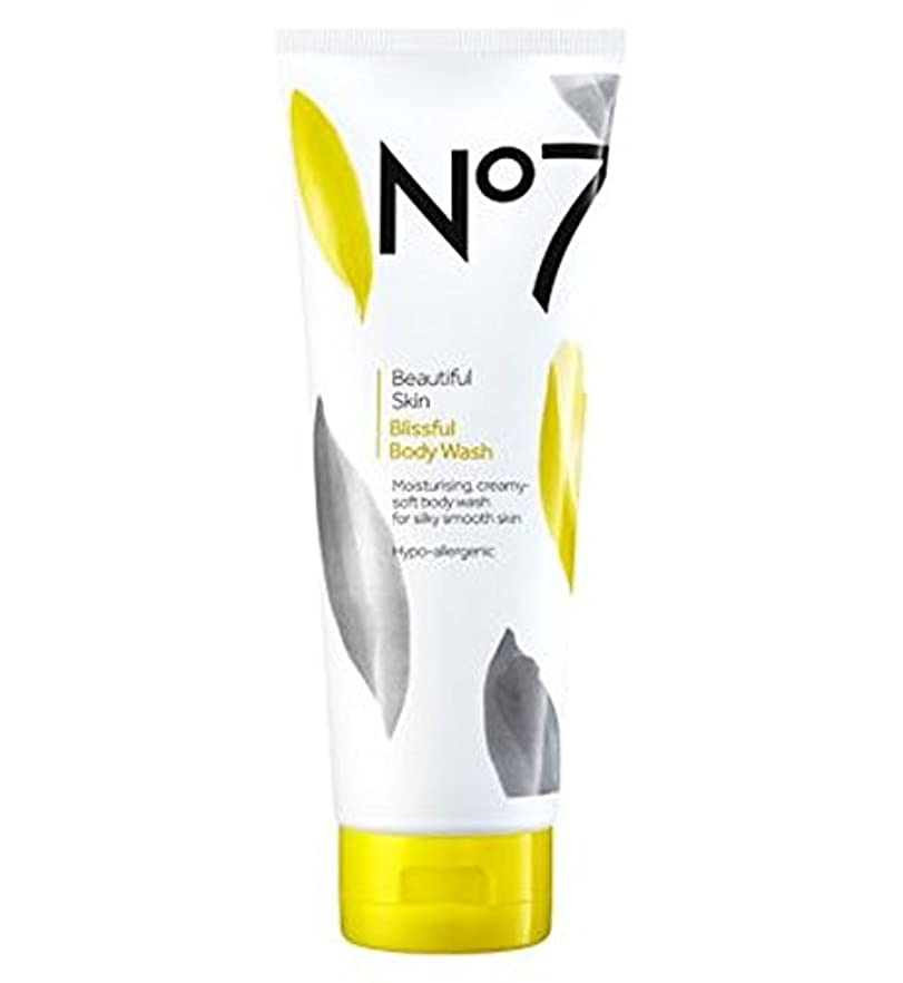 石膏ルビー使い込むNo7 Beautiful Skin Blissful Body Wash - No7美しい肌至福のボディウォッシュ (No7) [並行輸入品]