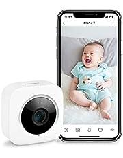 SwitchBot 防犯カメラ スイッチボット 監視カメラ アレクサ - Alexa 屋内 カメラ ネットワークカメラ ペットカメラ ベビーモニター スマートホーム 双方向音声会話 遠隔確認 取付簡単 防犯対策 小型 見守りカメラ セキュリティ