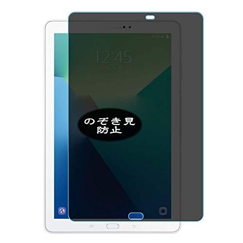 """VacFun Anti Espia Protector de Pantalla Compatible con Samsung Galaxy Tab A6 10.1"""" P580, Screen Protector Sin Burbujas Película Protectora (Not Cristal Templado) Filtro de Privacidad New Version"""
