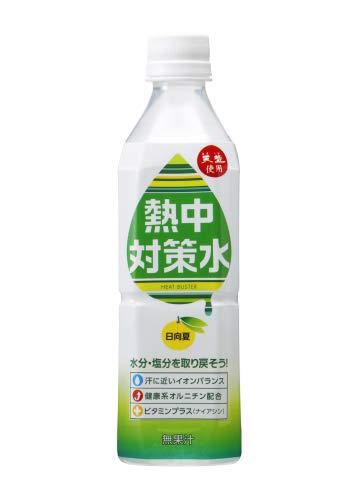 赤穂化成 熱中対策水 日向夏味 500mlPET(24本入×1ケース)