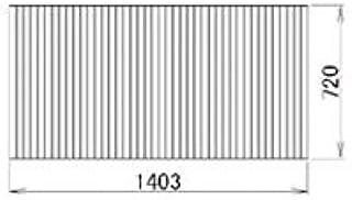 LIXIL メンテナンス部品 住器用部品 バスルーム 浴槽蓋 巻き蓋 720×1403[RAAZ604] *製品色・形状等仕様変更になる場合があります*
