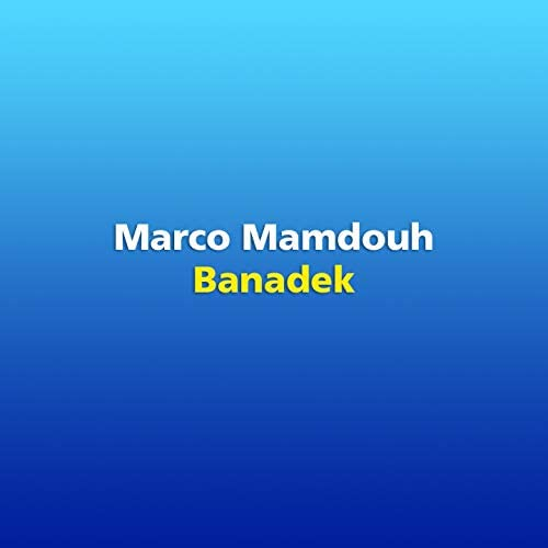 Marco Mamdouh
