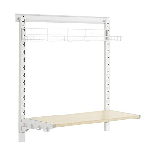 AmazonBasics - Estantería de pared ajustable con riel de malla de hierro, dos alturas, con cesta
