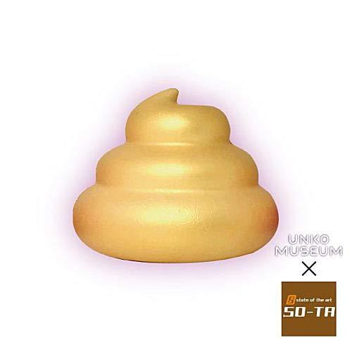 UNKO MUSEUM びっくり BIG! うんこスクイーズ [2.ゴールデンうんこ](単品) ガチャガチャ カプセルトイ