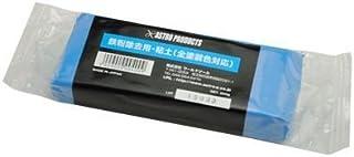 【アストロプロダクツ】アストロ 鉄粉取り粘土 200g