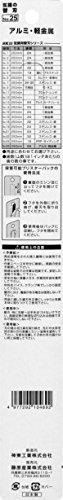 藤原産業 SK11 弦鋸の替刃 NO.25