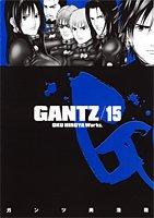 GANTZ 15 (ヤングジャンプコミックス)の詳細を見る