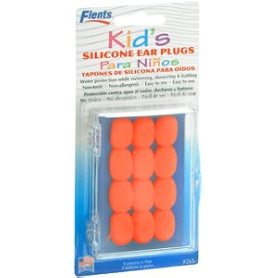 EAR PLUGS KIDS SWIM 265 1 EACH