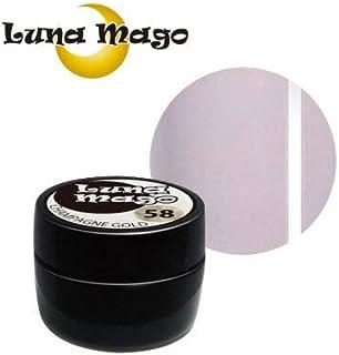 Luna Mago カラージェル 5g 046 ライトパープル