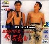 Sting II by Tak Wah Andy Lau