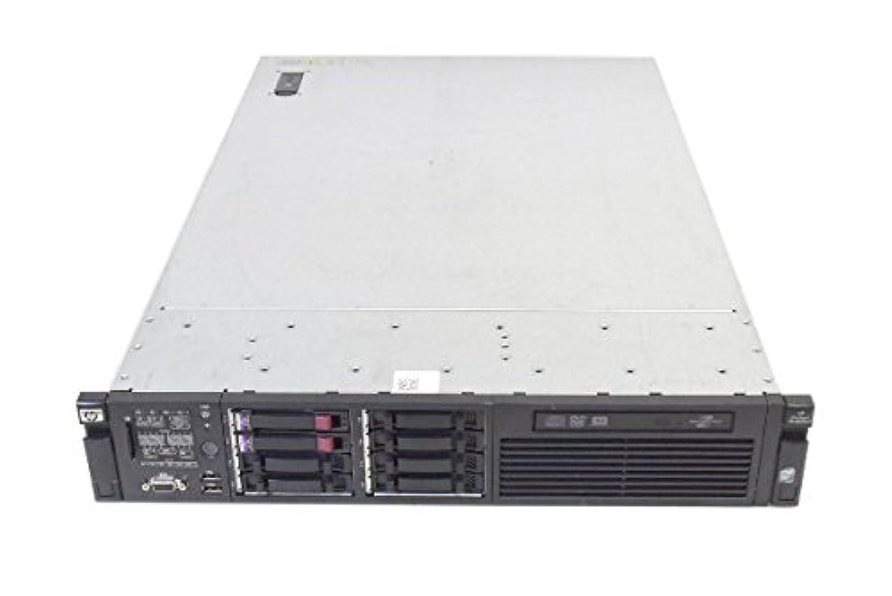 トイレ調整する請願者【中古】 hp ProLiant DL380G6 XeonE5540*2/6GB/73GB*2/RAID/MULTI/AC*2