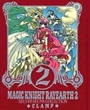 「魔法騎士レイアース2」原画集