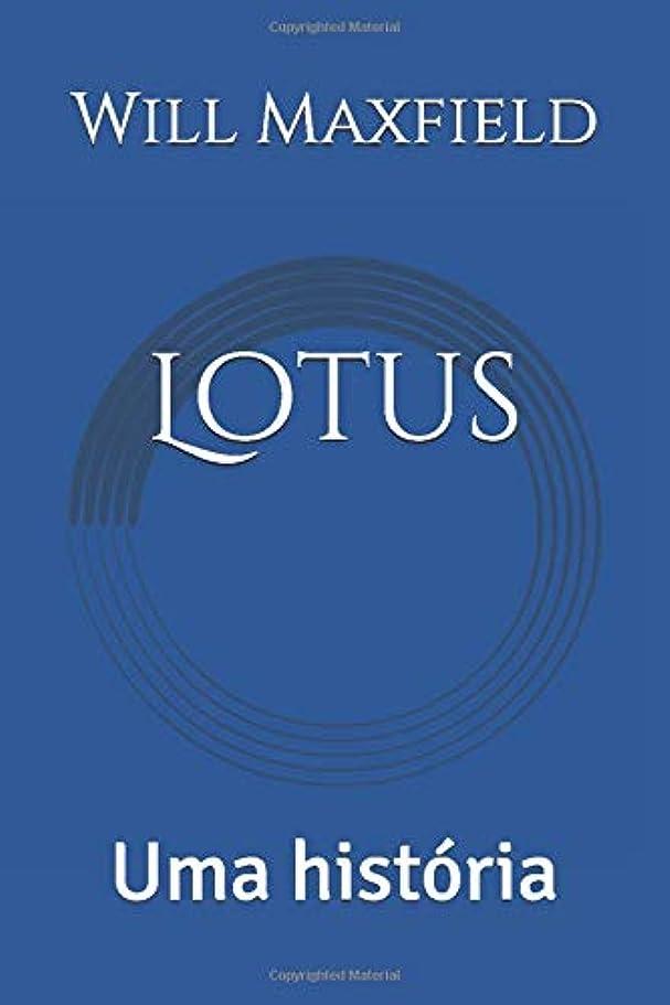 一節巨人農場Lotus: Uma história