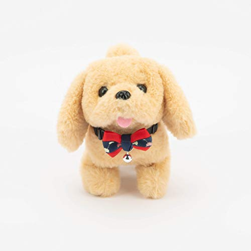 BURE Plush Golden Retriever Electronic Interactive Toy Walking,Barking,Wagging Tail,Stretching Puppy Dog 7 Inches Gifts for Kids
