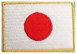 金フチ - 日本 国旗 ( 日の丸 ) アイロン ワッペン (2S 約45x30mm)