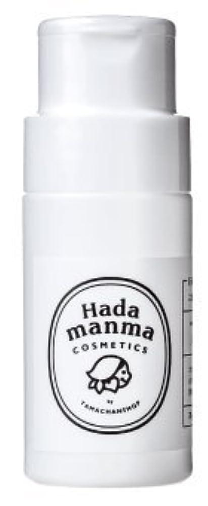 クラックポット分類晴れHadamanma こなゆきコラーゲン フェイシャル 70g 無添加 ハダマンマ Hadamanma Cosmetics
