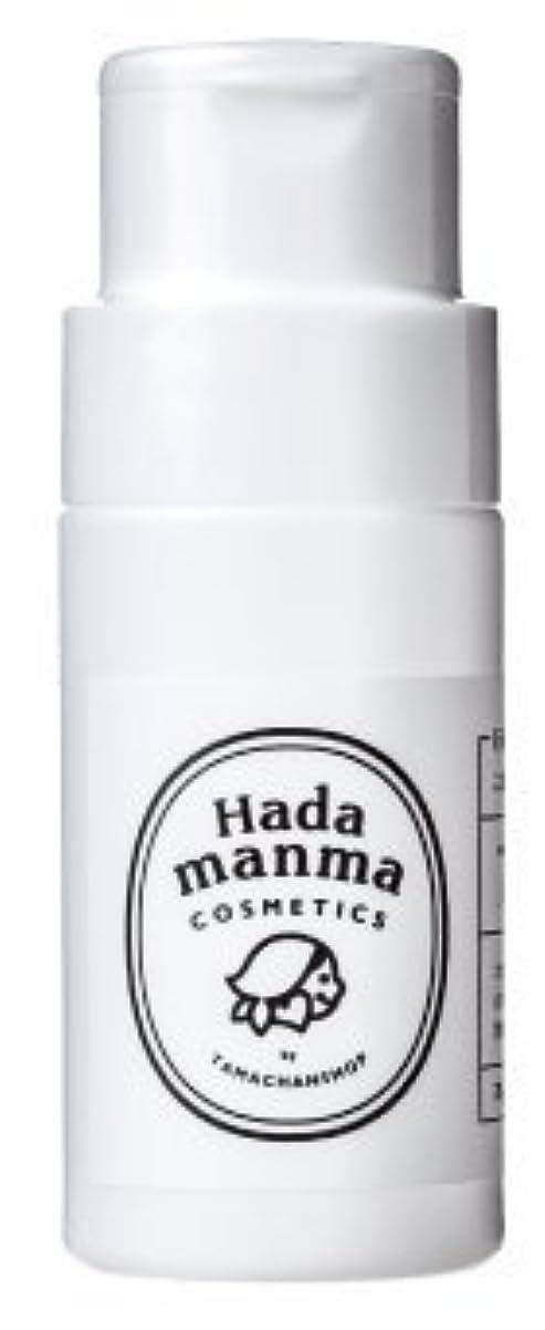 海洋順応性メタルラインHadamanma こなゆきコラーゲン フェイシャル 70g 無添加 ハダマンマ Hadamanma Cosmetics