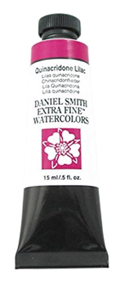 DANIEL SMITH Extra Fine Watercolor 15ml Tube, Quinacridone Lilac