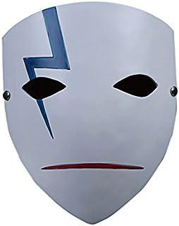 Hyaline&Dora ホラーマスク 雷の光コスプレマスク恐怖 映画マスクハロウィン仮面 仮装 変装グッズ学園祭や忘年会が大人気