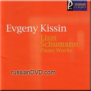 Liszt, Schumann - Piano Works - E. Kissin (UK Import)