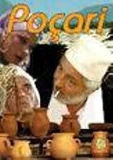 ALBANIA COMEDY MOVIE DVD - POCARI - FILM KOMEDI SHQIP