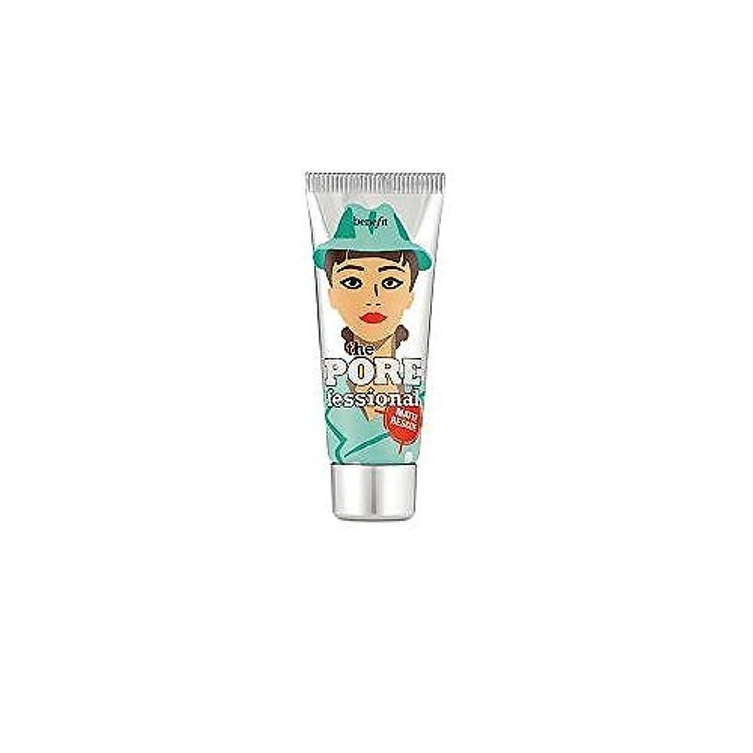 無意味意識的会話Benefit Cosmetics The POREfessional: Matte Rescue Invisible-Finish Mattifying Gel Mini 0.5 Fl oz / 15 ml [並行輸入品]
