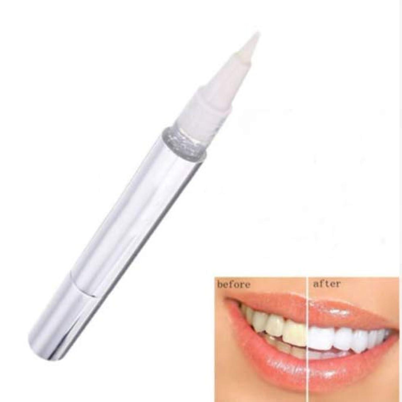 役に立たない変化する独特の歯美白 歯ホワイトニング チャコールホワイトニング 歯ケア 美白歯磨き 歯のホワイトニング 歯マニキュア 歯美白 美白歯磨剤