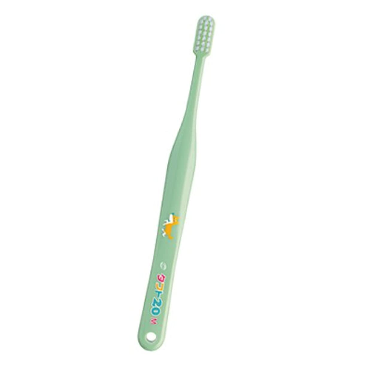 パイル圧倒的欠如オーラルケア タフト 20 歯ブラシ ミディアム 1本 グリーン M