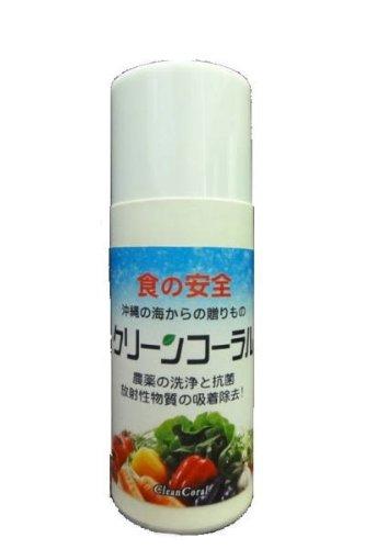 エバ・グリーン『食品洗浄剤クリーンコーラル』