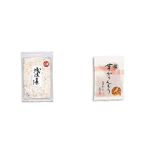 [2点セット] 浅漬けの素[小](150g)・塩芋かりんとう(150g)