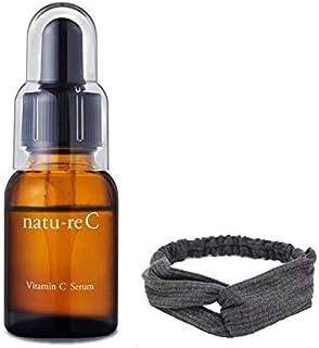 ナチュールシー 18ml エイジングケア くすみ ハリ ヒアルロン酸 コラーゲン ビタミンC (ヘアバンドセット)