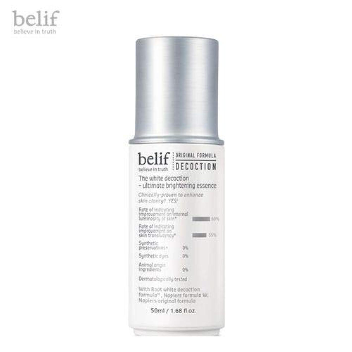 湿地不格好計画的belif The White Decoction - Ultimate Brightening Essence 50ml [並行輸入品]