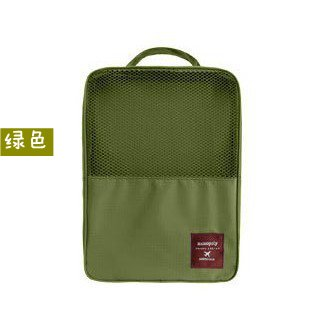 MZP Voyage chaussures sac à chaussures de poche de chaussures de sac de rangement sac à chaussures voyage à forfait de rangement étanche enveloppé , cloth standard green